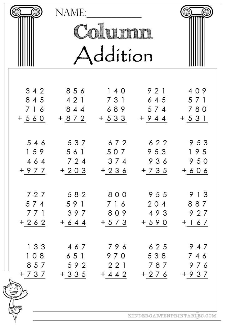 addition worksheets no regrouping